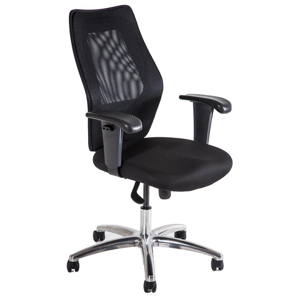 Chipper Chair